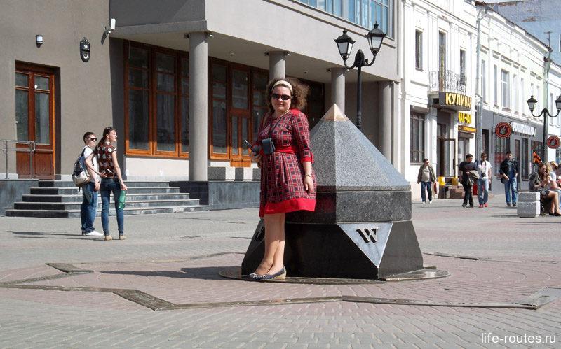 Вот он географический центр Казани или нулевой километр