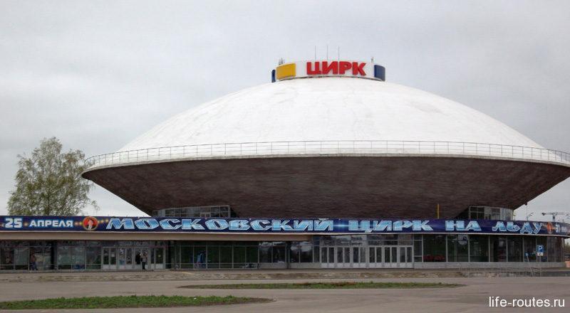 Цирк на момент постройки являлся уникальным техническим сооружением в СССР