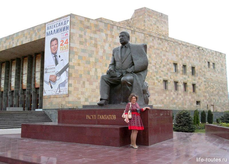 За моей спиной памятник Р. Гамзатову и государственный драмтеатр им. М. Горького