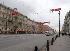 гугл карты прогулка по улицам санкт-петербурга вятка банк онлайн личный кабинет
